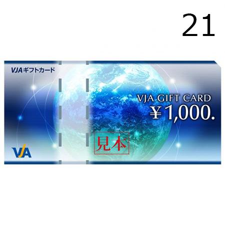 visa450-21