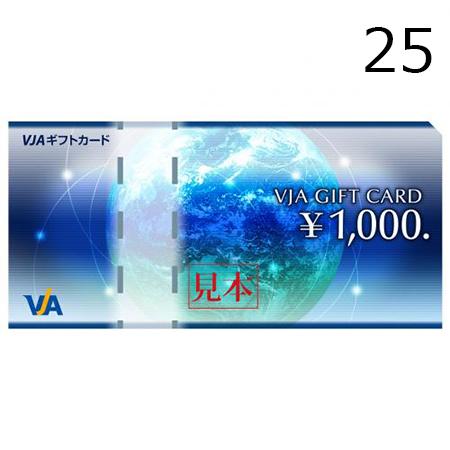 visa450-25