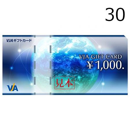 visa450-30